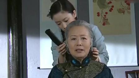 丫鬟帮老夫人梳头十几年, 没想到梳子里藏了一把刀, 老夫人惊了!