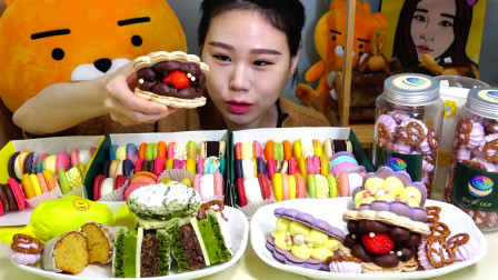 行旅天下 第82集 大胃王卡妹的甜品盛宴:各种各样的马卡龙随便吃,网友:别撑着你