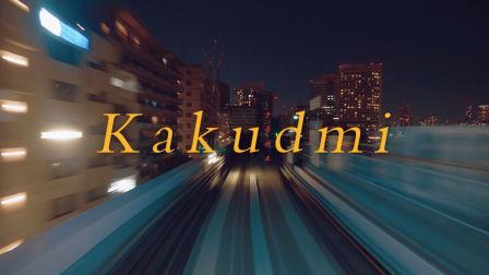 落日飞车日本巡演短片《Kakudmi(卡卡德米)》