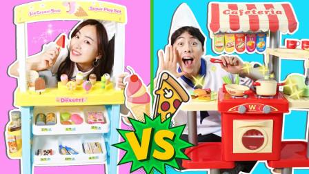 小伶玩具 悦儿冰淇淋店和马树的餐厅到底哪家店人气更高呢