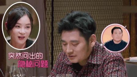 钱枫相亲为啥总提初恋 袁姗姗被问15岁有无男友傻眼了