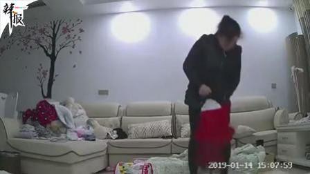 保姆虐童抛扔孩子 竟是外婆同学!