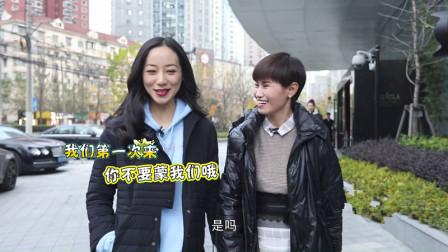韩雪逛上海街道,称只有数码产品能让自己走不动道 星月对话 20190102