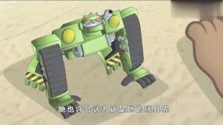 变形金刚: 可怜的汽车人巨石, 成了巨人宝宝手里的青蛙玩具!