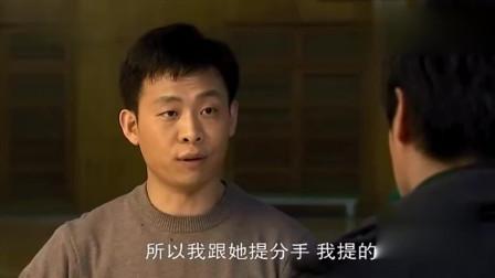 《北京爱情故事》石小猛彻底放弃沈冰, 与疯子这段对话, 吐露心声
