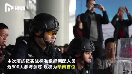 """广州南站有""""极端分子纵火""""被特警开枪制服? 原来是春运应急演练"""