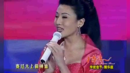 黄梅戏《十五的月亮为谁圆》演唱: 韩再芬, 刘国平