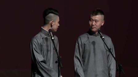 张云雷和闫鹤翔说相声, 闫鹤翔说瞎子拄拐, 把观众全逗乐了