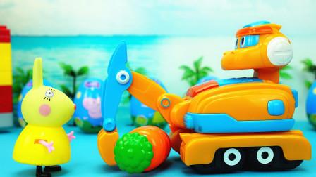 玩具大联萌 波齐和斯东变形玩具 波齐帮兔子小姐挖出好大的胡萝卜