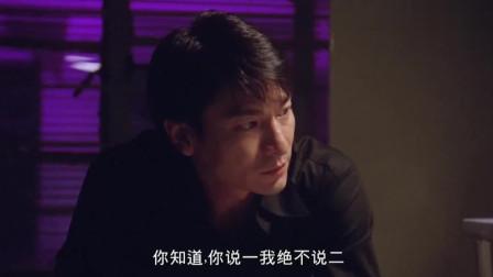 """龙在边缘: 成大事者""""心狠手辣""""黄秋生下令刘德华, 自己亲儿子"""