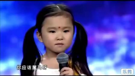 内蒙古5岁小美女, 爆笑演绎腾格尔式唱法精髓