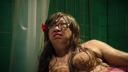 《美人鱼》神棍馆长为了混口饭吃, 自己扮演美人鱼, 差点裤子都被人扒掉了。屁股也太白了