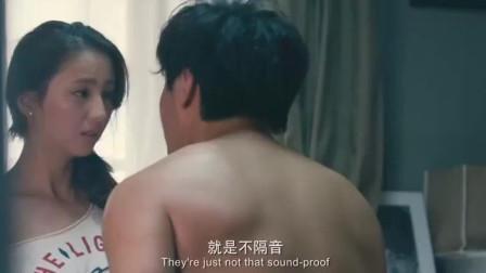 北京爱情故事: 佟丽娅意外怀孕, 陈思成提出这个, 她听后都哭了
