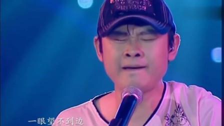 刀郎的歌, 总有一首曾打动过你, 也总有一首让你泪流满面