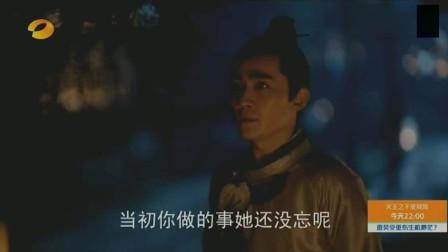 知否预告朱一龙中举去跟赵丽颖提亲, 被祖母拒之门外好可怜