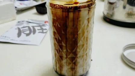 """29元8包""""脏脏奶茶"""", 还送了摇摇杯, 自己在家就能做脏脏珍珠奶茶"""
