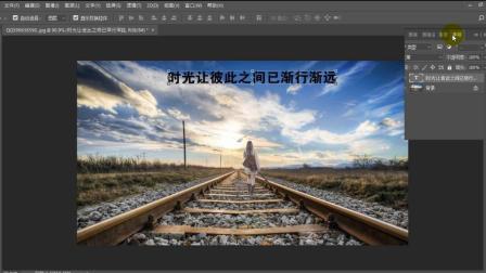 PS原创视频教程图片添加文字教程
