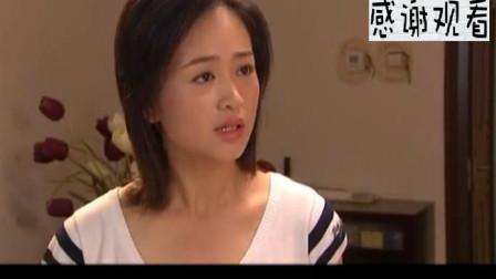 临界婚姻: 小里发现丈夫贪污的证据, 左右为难, 要不要送他坐牢