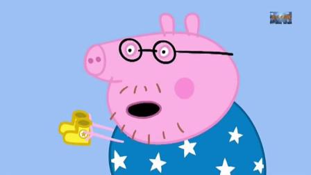 小猪佩奇全集第6季大家出去旅游