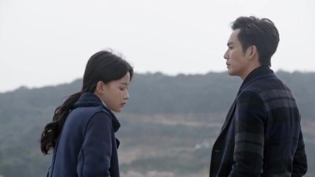 凉生第58集: 姜生和天佑呆看半天, 姜生突然要回魏家坪