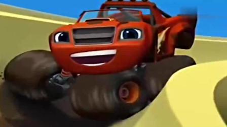 旋风战车队飚速和阿杰参加泥巴超级派对玩泥巴滑道
