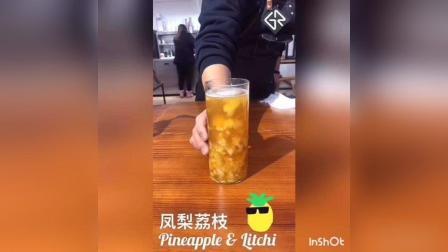 凤梨荔枝饮品制作教程视频 - 美食圈