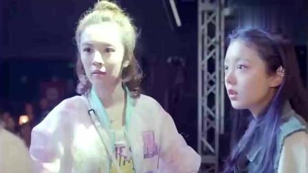 我的体育老师: 王小米来到演唱会现场, 发现马莉