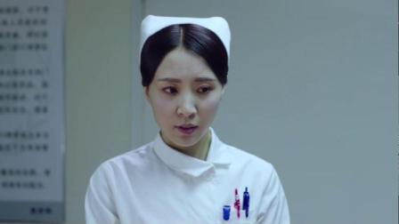 女明星偷偷找主任看病,男医生听到病情主动回避,女明星太前卫了