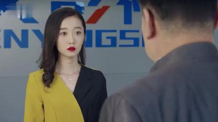 《福星盈门》: 付强偷偷来到小付总的办公室, 却看到斯文和江南亲吻进门