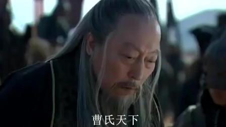 司马懿发动政变时, 为何曹操的老部下, 不阻止呢? 看完就明白