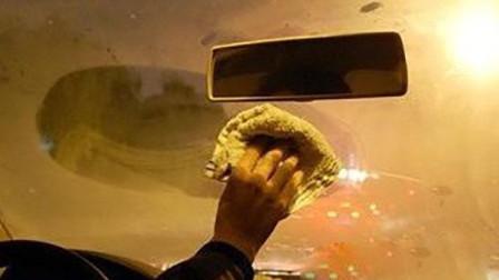 冬季开车小技巧: 教你如何快速消除挡风玻璃上的雾气