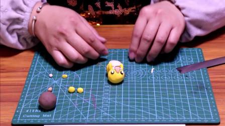 手工DIY黏土制作: 小狮子!