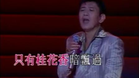 罗文的老歌《尘缘》, 《八月桂花香》主题曲, 传唱一时的经典