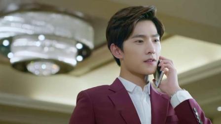 男子向总裁告状,总裁吃醋打电话给灰姑娘,这对话太甜了!