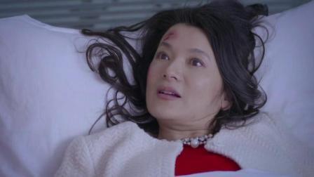 两姐妹出车祸进医院,姐姐醒了想把妹妹介绍给医生,妹妹去世了