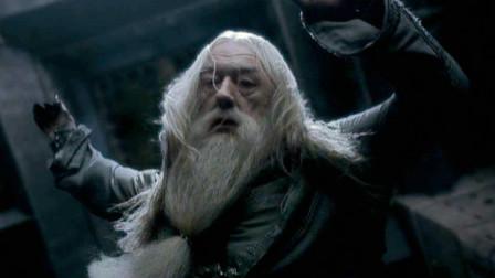 邓布利多殒命, 食死徒烧毁霍格沃兹, 速看《哈利波特与混血王子》