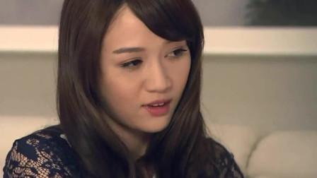 胜女的代价: 晓洁说高子齐曾经是完美情人, 高子齐问现在的他呢