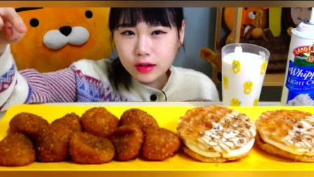 吃播大胃王卡妹, 吃焦糖饼和脆皮芝士球, 想吃吗?