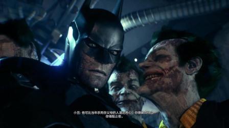 蝙蝠侠 芭芭拉? 《蝙蝠侠: 阿卡姆骑士》