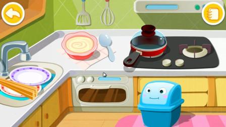宝宝学日用品 认识碗筷、垃圾桶、平底锅等