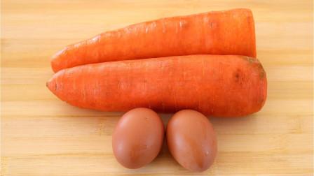 一到过年, 胡萝卜这种特色做法, 是我必做的拿手菜, 上桌就扫光