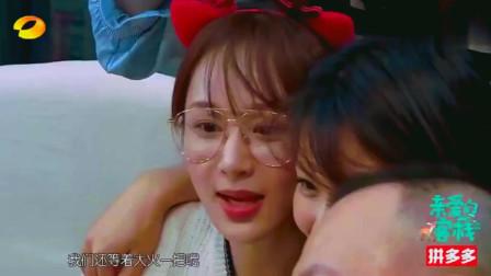 杨紫为王珂推荐《欢乐颂》的角色, 却被刘涛调侃, 不愧是恩爱夫妻