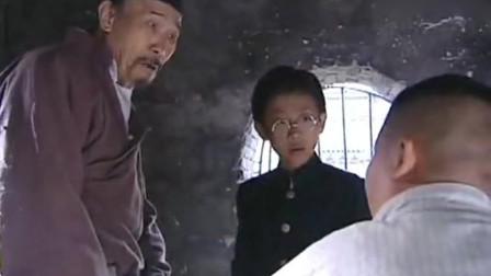 《小兵张嘎》: 张一山不承认当八路, 和胖墩了!