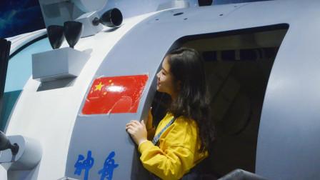 旅行在北京, 距鸟巢不到2公里的中国科学技术馆, 藏着什么奥秘?