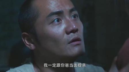 白鹿原: 田小娥找黑娃, 黑娃尽是信誓旦旦对她说道!
