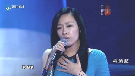 中国好声音: 气质女神一首《夜夜夜夜》, 歌声令人意外, 征服全场