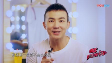 第一季完结,打卡团成员谁将淘汰离开?刘畊宏老婆将加入《畊我打卡》第二季?