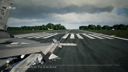 《皇牌空战7》开场20分钟演示