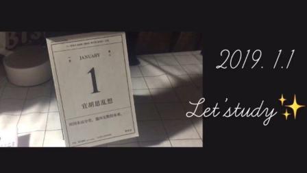 戊戌年 甲子月 壬寅日|小寒