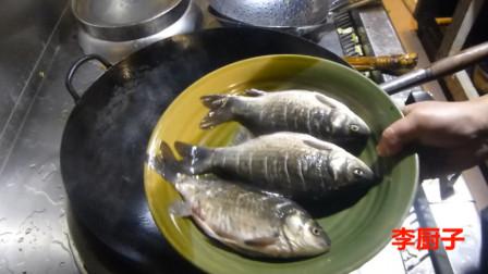 客人要吃家常鲫鱼, 厨师用最传统的方法烹制, 客人会满意吗